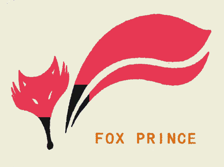 FOX PRINCE商标